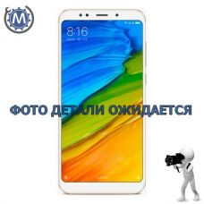Крышка Xiaomi Redmi 5 Gold задняя панель - оригинал