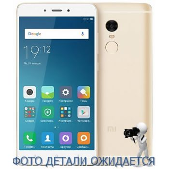 Держатель сканера Xiaomi Redmi Note 4 - оригинал