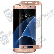 Защитное стекло Samsung S7 Edge (G935) 3D Pink Full Screen