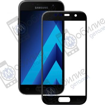 Защитное стекло Samsung A5 (A520) Black Full Screen