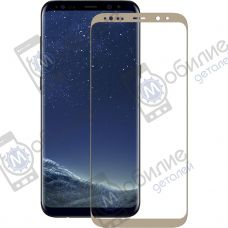 Защитное стекло Samsung S8 Plus (G955) 3D Gold Full Screen