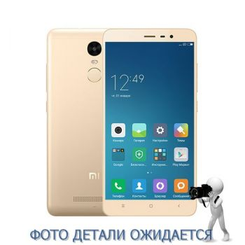 Вибромотор Xiaomi Redmi Note 3 - оригинал