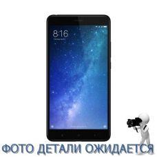 Дисплей Xiaomi Mi Max 2 (модуль экран + сенсорное стекло) Black